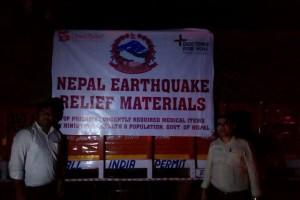 Nepal Image 7
