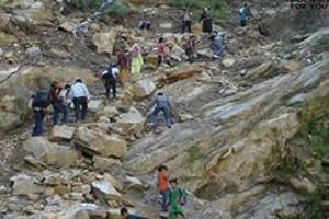 Uttarakhand Image 17