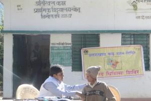 Uttarakhand Image 2