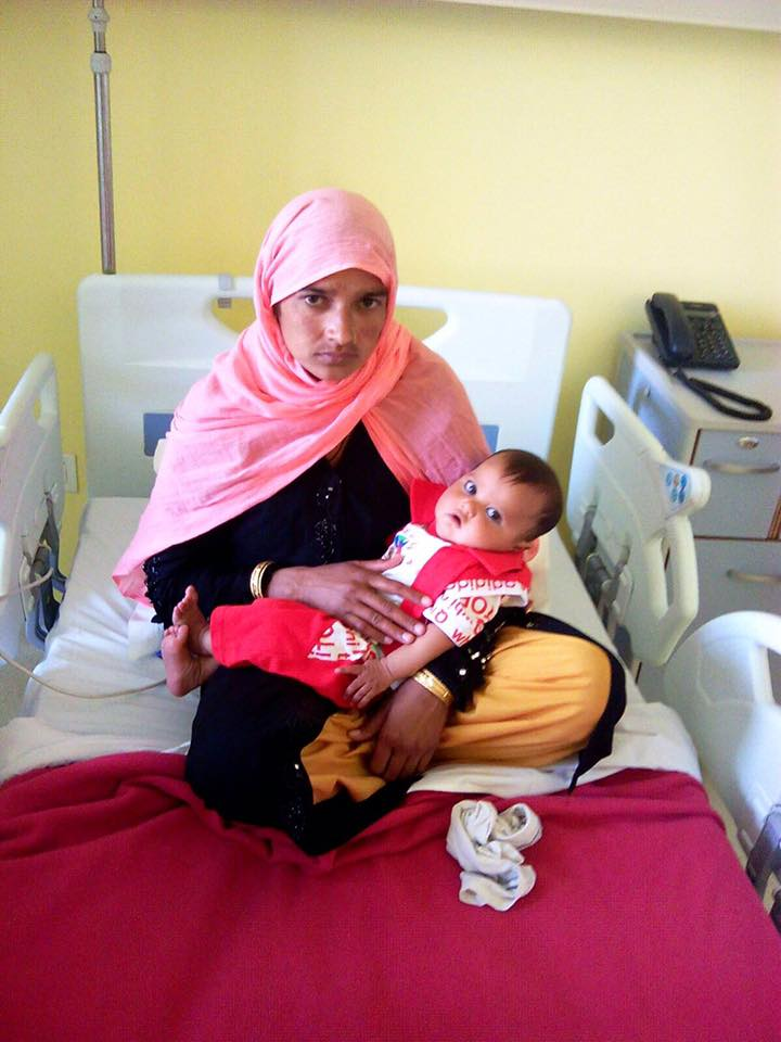 Baby Affia's Surgery