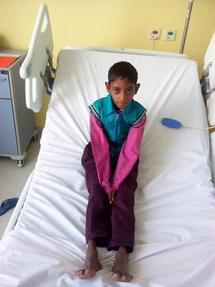 Bhupinder's Surgery