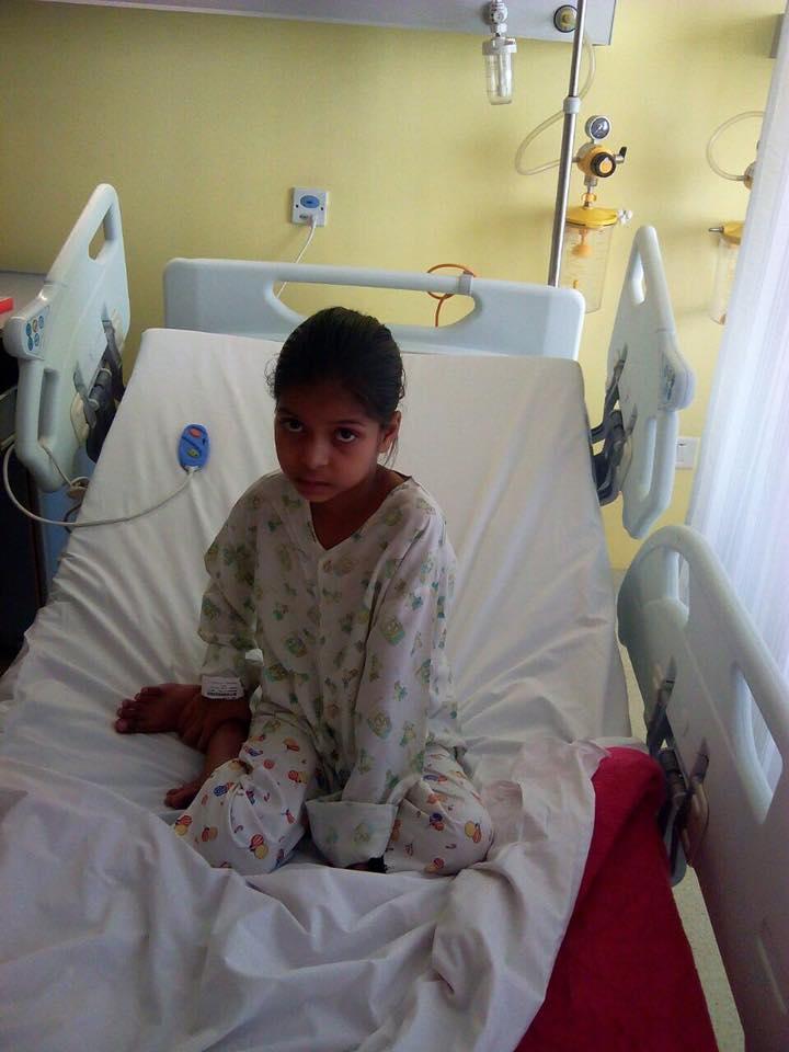 Komal's heart surgery