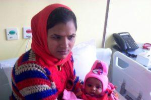 Shivay VSD Surgery